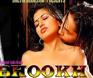 Indian Houswife kee Jism kee Bhookh dirty hindi audio sex..