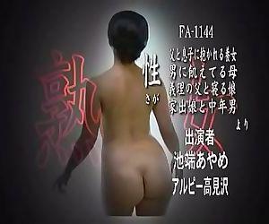 japanese sex..