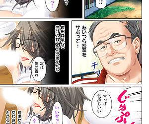 NTR彼女はいじめられっ娘~隠れ巨乳で眼鏡っ娘の彼女が、知らない間に×××の○○○に�..