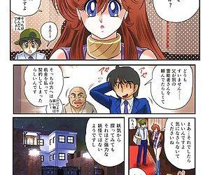 Seirei Tokusou Fairy Saber RF - Ryoujoku Gokko - part 4