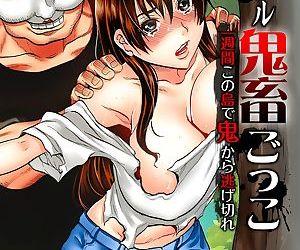 Real Kichiku Gokko - Isshuukan Kono Shima de Oni kara Nigekire 3