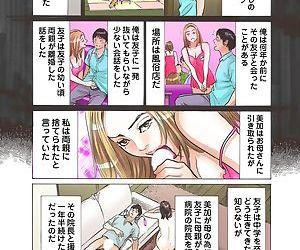 Ero Sugiru Imouto to Fukinshin na Ore - part 2