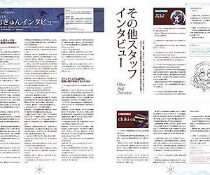 Amakano Visual Fan Book - part 4