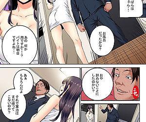 Ikaseru Furi suru dake tte Itta no ni... Satsutaba o Kuwaenagara Maji Ikigao o Sarasu JK - part 2