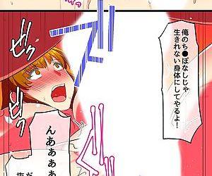 Saimin Spray de Tonari no Oyako o Jibun Senyou no Kaseifu ni Kaihen Shitara - part 3