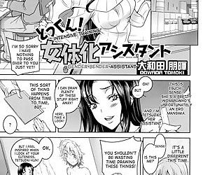 Tokkun! Nyotaika Assistant - Intensive Training! Gender Bender Assistant