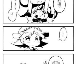 金剛型 2 - part 3