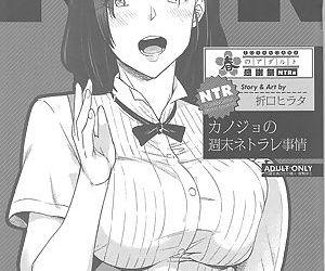とらのあな 春のアダルト感謝祭 ~NTR編~ カノジョの週末ネトラレ事情
