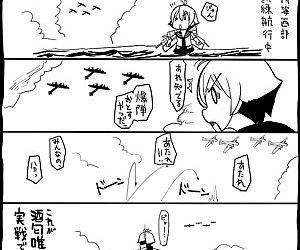 阿賀野型 2 - part 21