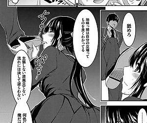Nichijou Bitch Seitai Kansatsu - part 11