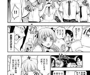 Hime-sama Otoshi - Fallen Princesses - part 9