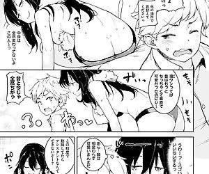 Ijirashii Kimi - part 3