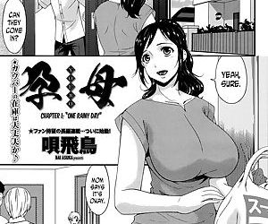 Youbo - Impregnated Mother Ch. 1-11