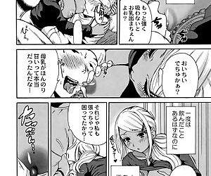 Manman Choudai ~Kaa-san wa Doukyuusei~ - part 3