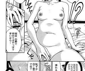 Manman Choudai ~Kaa-san wa Doukyuusei~ - part 5