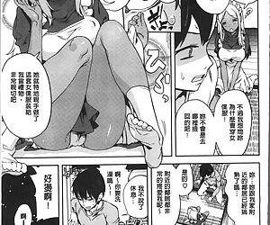 Zettai Kimi to Sex Suru kara. - part 5