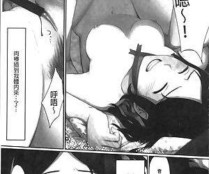 Onnanoko no Ouchi H - 在女孩子她的家裡面愛愛 - part 2