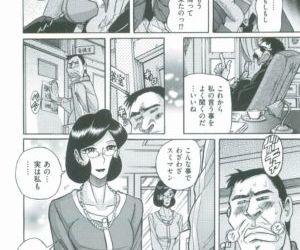 Nympho Maman Boshi Soukan - Mama no Shikyuu wa Boku no Mono - part 20