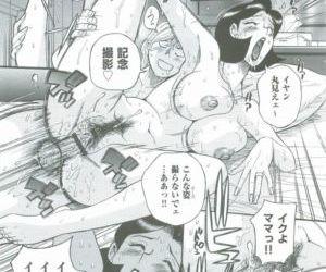 Nympho Maman Boshi Soukan - Mama no Shikyuu wa Boku no Mono - part 3