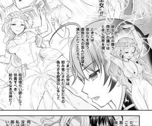 Curse Eater Juso Kuraishi - part 9