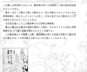Curse Eater Juso Kuraishi - part 14