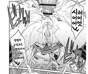 Hyoui Koukan - part 4