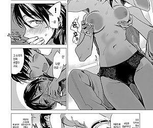 Ikujitsu - part 7