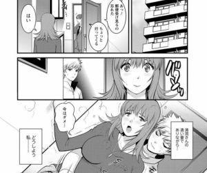 Rental Hitozuma Manaka-san ~Part Time Manaka-san 2~ - part 4
