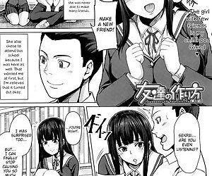 Tomodachi no Tsukurikata Chapter 1