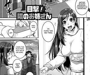 Aibenki Tonari no Dosukebe Onee-san - The Lady Next Door =TLL+LWB=