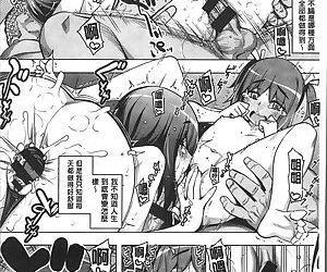 Fukutsu no Perorist - part 10
