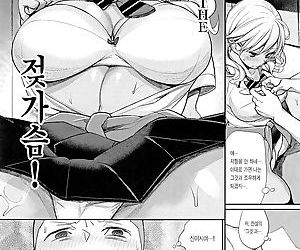 Joshi Otasa No Ouji-sama - part 2