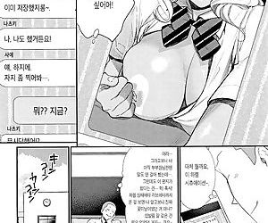 Joshi Otasa No Ouji-sama - part 7