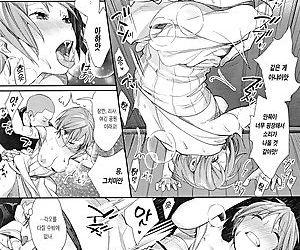 Joshi Otasa No Ouji-sama - part 8