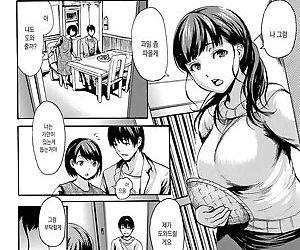 Kimochi Ii Musume - She feels so good - part 2