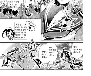 Idol Densetsu Kirari - Kirari- the Legend of IDOL - 아이돌전설 키라리 - part 4