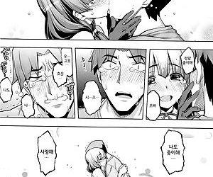Fukutsu no Perorist│불굴의 페로리스트 - part 11
