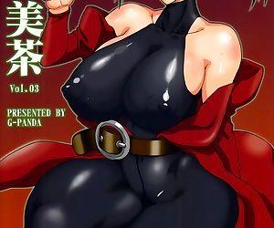 Kyakusenbi Cha Vol. 03