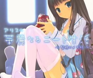 Yuuko shionji