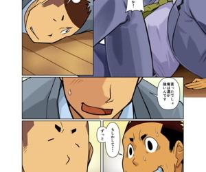 Bakkasu no Sakazuki - part 2
