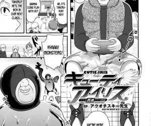 Cutie Iris Anal Kantsuu Acme Jigoku - Cutie Iris -Anal Penetration Orgasm Hell-