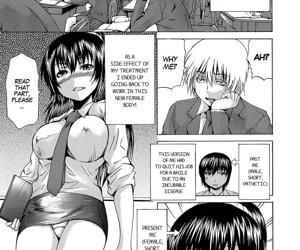 Teacher → Sex Ed Teacher