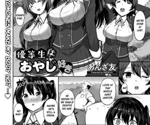 Yuutousei wa Oyaji Suki