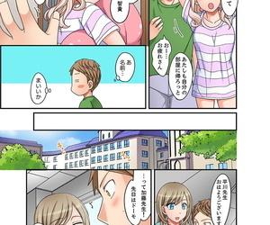 Megi Damette Itte mo Sounyuu reru ndesho?~ Seito to Ofuro de Majiiki Doukyo Kanzenban 1 - part 7