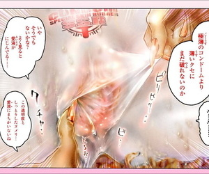 NEOGENTLE SEE-THROUGH ANGEL Shokushu Reloaded - part 2
