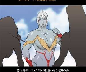 Urban Doujin Magazine Silver Giantess 4 - part 3