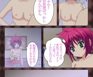 Wakatsuki Hikaru Full Color seijin ban My Imouto Koakuma na A-Cup complete ban - part 2