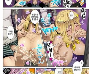 Shinozuka Yuuji One Time Gal Hitozuma Life Korean Colorized Decensored - part 2