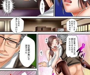 Akiha@ Kono Onna Deisuichuu ni tsuki… Sex shite moii yone? Ch.1 - part 2