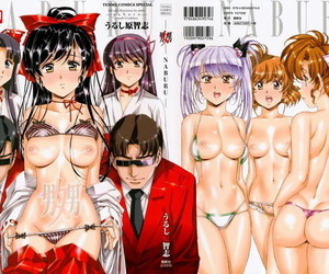 Urushihara Satoshi Naburu Decensored